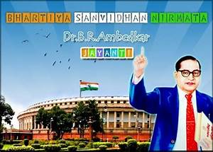 DR. Ambedkar Jayanti 2017 Quotes Images Wallpaper wishes