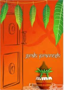 Download Free Printable Invitations Of Grah Pravesh