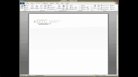 letterhead template  word       youtube
