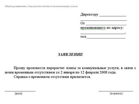 Написать заявлении в полицию личный кабинет