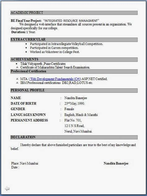 Indian Resume Format For Freshers Engineers fresher resume format