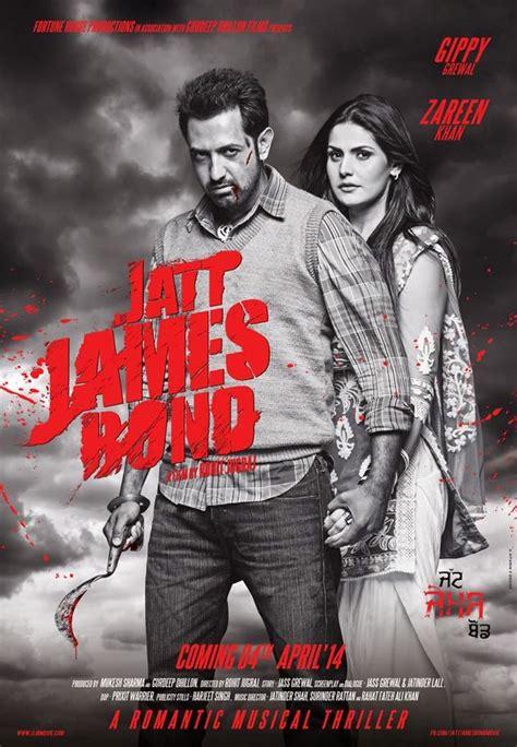 Punjabi Jatt James Bond Movie 2014