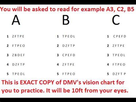 dmv vision test  class  vehicles youtube