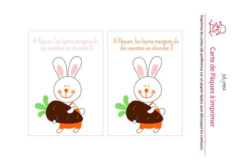 carte de paques carte de p 226 ques lapin momes net