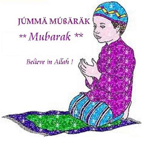 jumma mubarak dua sms  urdu english