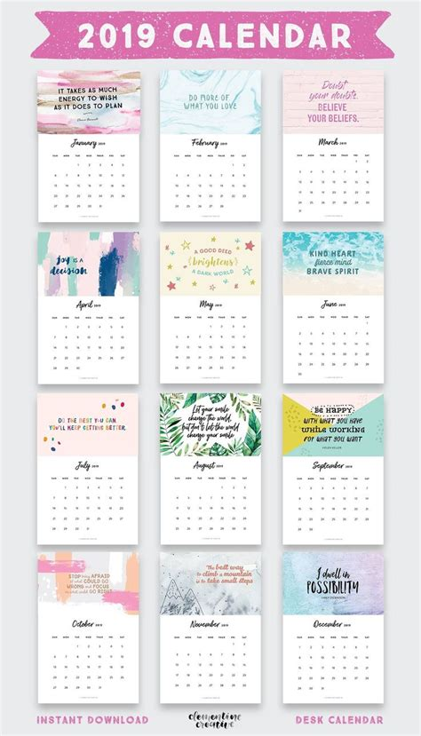 printable  inspirational quotes calendar graphic