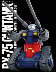Mg Rx-75 Gun Tank English Manual  U0026 Color Guide