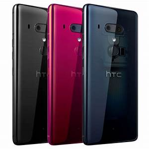 The four chambers. HTC introduced flagship smartphone U12+