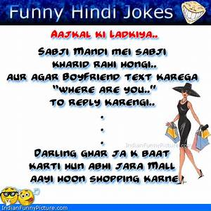 Jokes For Facebook Friends In Hindi   www.imgkid.com - The ...