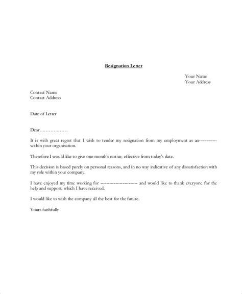 sample job application letters