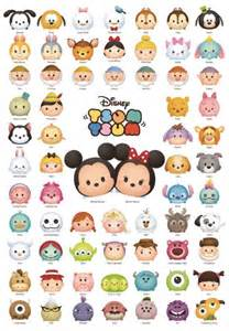 monsters inc cake toppers top 14 christmas gifts for the tsum tsum collector