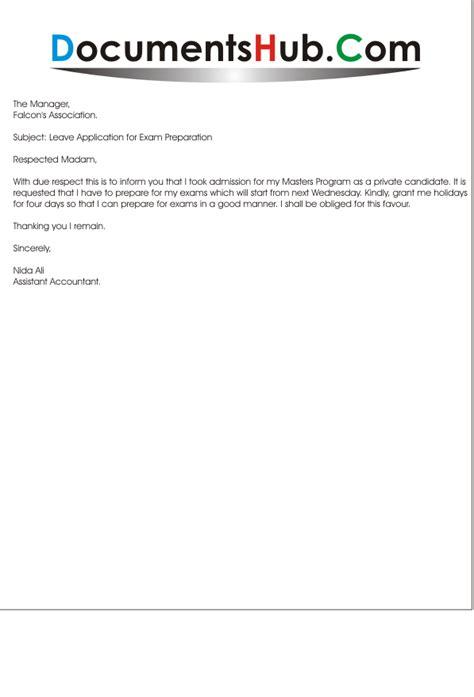 leave application  exams documentshubcom