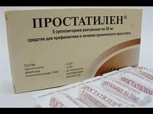 Аденома простаты лечение травами народными средствами
