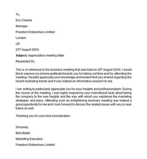 sample letter  complaint  gp surgery contoh