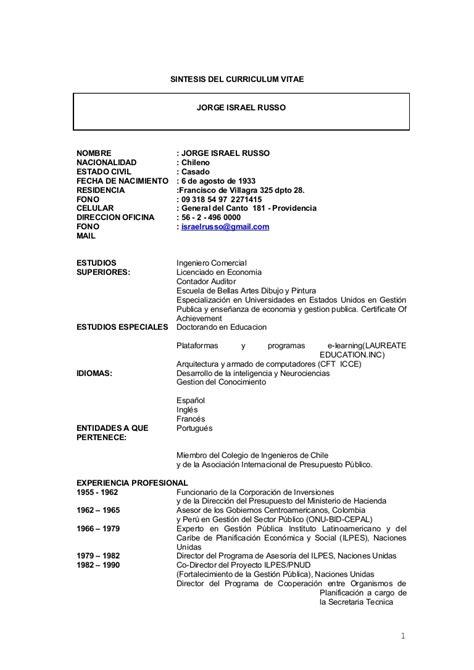 Modelos De Resume by Sintesis Curriculum Vitae 1