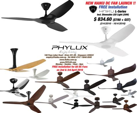 phylux distributor haiku dc fan swarovski philips