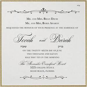 1000 images about hebrew jewish wedding invitations on With jewish wedding invitations hebrew text