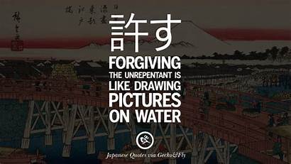 Quotes Japanese Inspirational Sayings Wisdom Proverbs Kanji