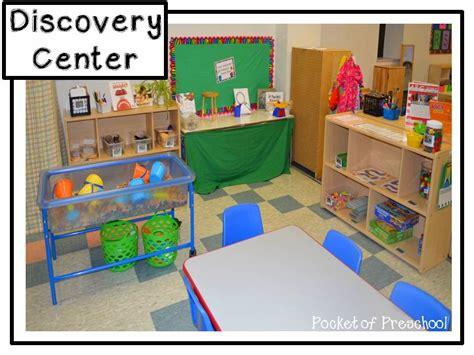 slide21 3 pocket of preschool 664 | Slide21 3