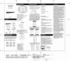 Mengxiang Technology S5 Bluetooth Speaker User Manual