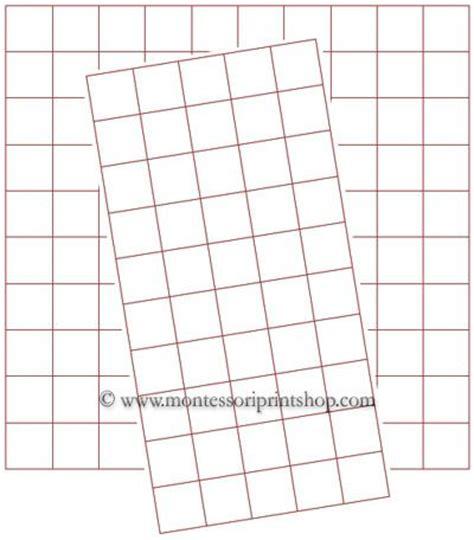 graph paper   printable montessori math