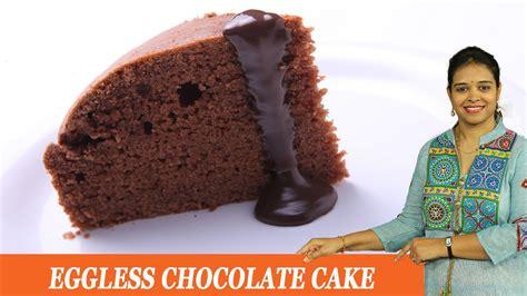 eggless chocolate cake  vahchef youtube