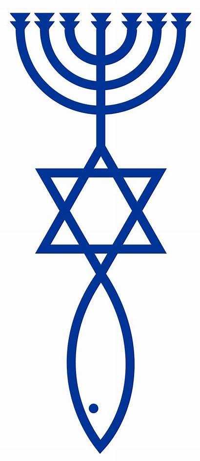 Symbol Messianic Judaism Juden Symbols Jews Christian