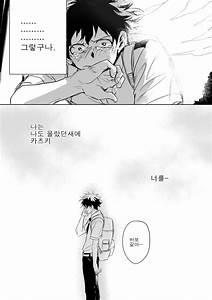 22 best 히로아카 만화 images on Pinterest