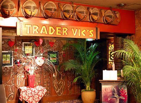 Trader Vic's: Kioicho- bento.com listing