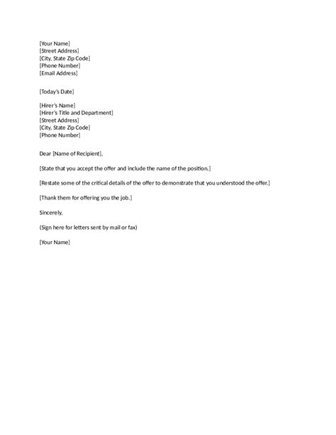 2018 Letter Of Employment  Fillable, Printable Pdf. Resume Building In 2018. Resume Format On Google Docs. Muster Fortsetzen Iq Test. Curriculum Vitae Gratis Para Descargar Y Rellenar. Cover Letter Examples Customer Service. Resume Skills Photography. Cover Letter Sample To Previous Employer. Sample Ng Excuse Letter Sa School