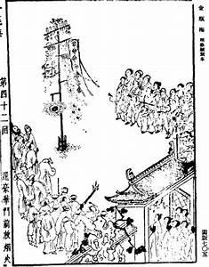 File Ming Dynasty Jin Ping Mei Fireworks Jpg