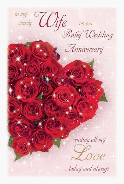 wife ruby  wedding anniversary greeting card