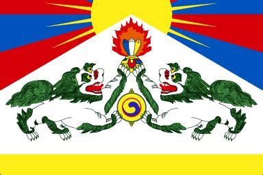 le bureau de poste histoire et signification du drapeau tibétain tibet