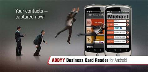 Abbyy Business Card Reader Free Creative Business Card Psd Templates Visiting Reader Cost Wallet Nz Clipart Png Printing Sydney Design Vector Download Costco Price Holder Construction
