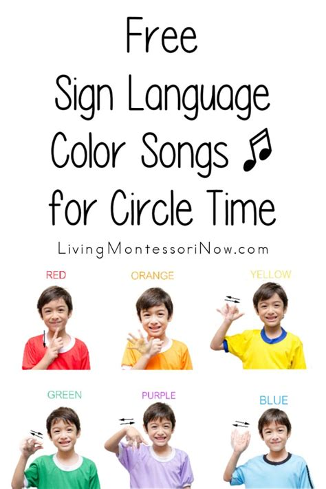 color sign language free sign language color songs for circle time living