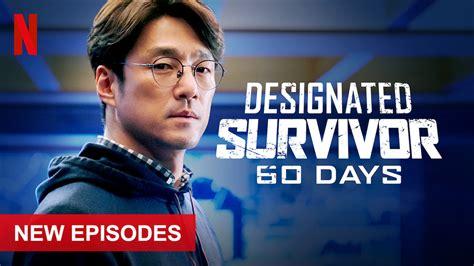 designated survivor  days