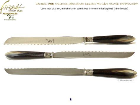 couteaux de cuisine professionnel thiers couteau chien coutellerie pitelet à thiers
