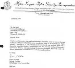 letter of interest sorority