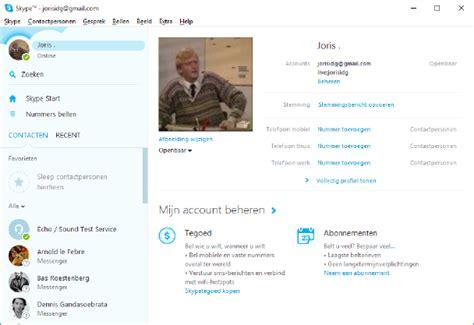 skype pour bureau windows skype bureau windows 8 l 39 effet des v tements