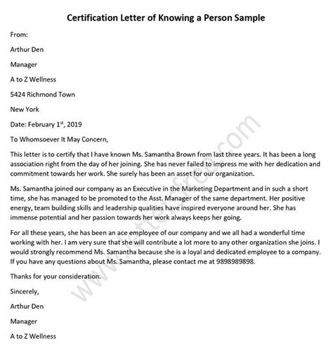 sample certification letter  knowing  person marisa