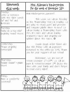 Mba - English Essay