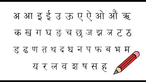 write hindi alphabets youtube