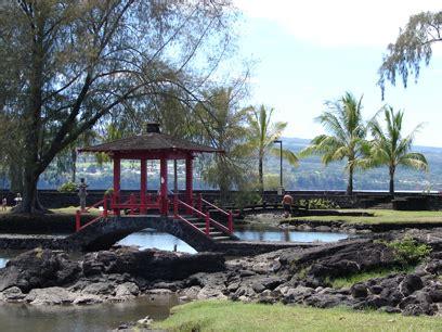 Garten Der Königin Kuba by Hawaii2010 9