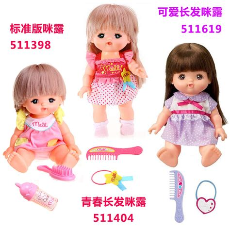 mell chan standard mell chan doll doll stubbiness standard edition in dolls from toys hobbies on