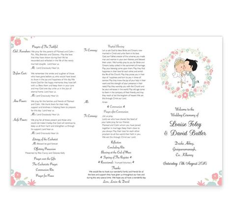 sweetness light wedding ceremony booklet loving