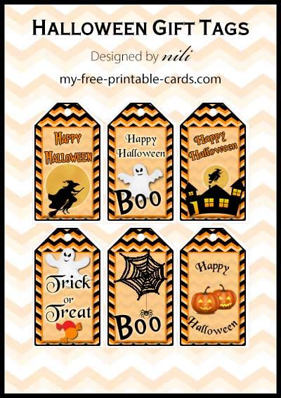 Vintage Halloween Candy Bags