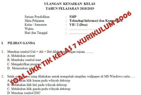 Anti virus blogger browser and plugins. Kisi-kisi, Soal dan Kunci Jawaban UKK TIK SMP Kelas 7 ...