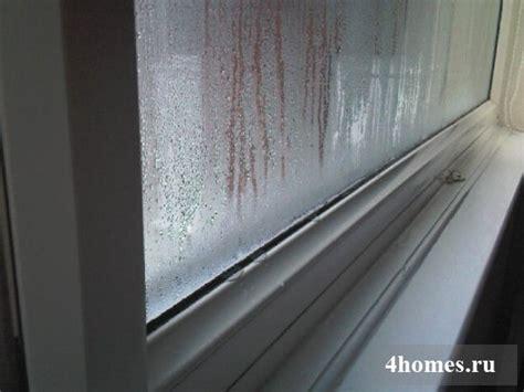 Почему потеют пластиковые окна зимой как устранить