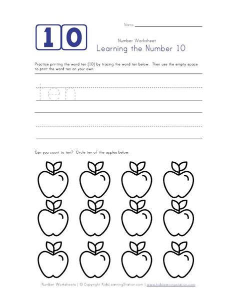 learning number 10 math primary learning 584 | c53986bd2655475fd136e70511cbf692