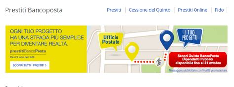 saldo banco posta poste italiane login postepay